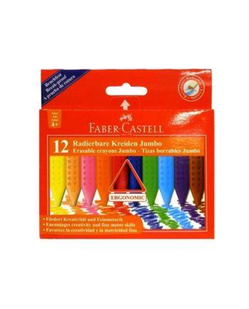 kirobogies xontres pou svinoun Faber Castell 12 xrom 12 25 40 tetragono