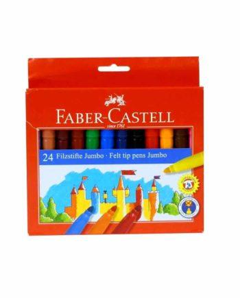 markadoroi Faber Castell xontroi Superwashable 24 xromata 55 43 24 tetragono1