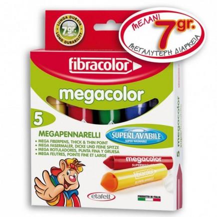 markadoroi-fibracolor-polu-xontroi-mega-color-5xromata-tetragono.jpg
