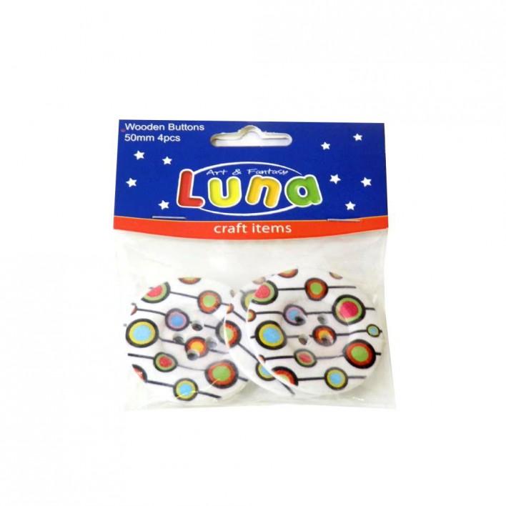 koumpia-luna-ksulina-sxedia-50mm-4tem-tetragono.jpg