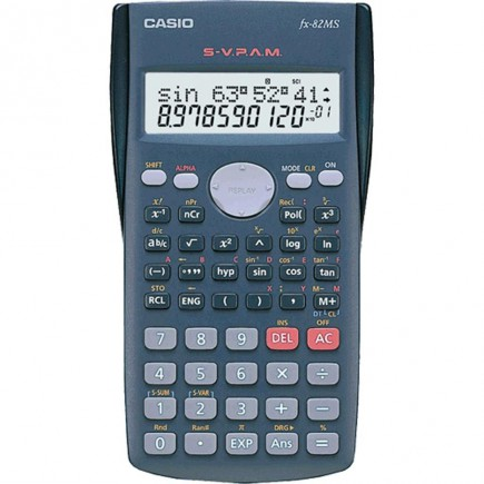 arithmomixani-scientific-casio-fx82ms-tetragono.jpg