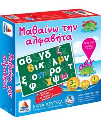 epitrapezio desyllas alpha beta tetragono