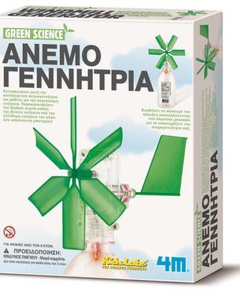epitrapezio green science anemogennitria 1 tetragono