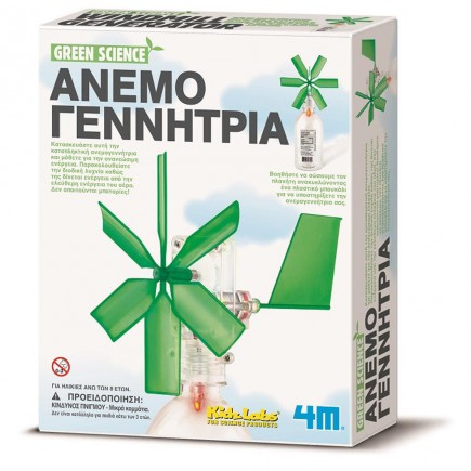 epitrapezio-green-science-anemogennitria-1-tetragono.jpg