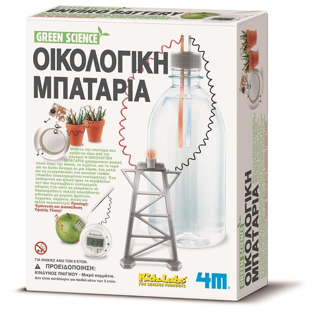 epitrapezio green science oikologiki mpataria 1 tetragono