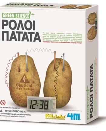 epitrapezio green science roloi patata 1 tetragono