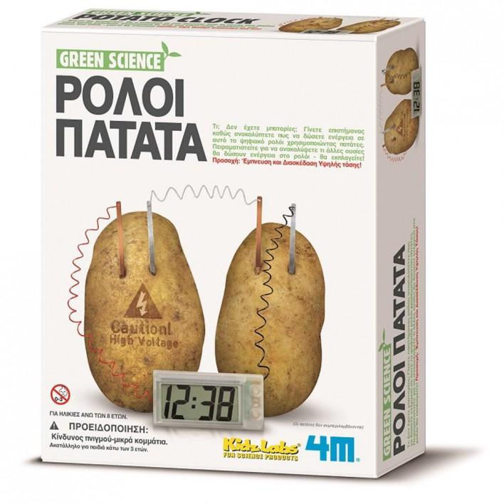 epitrapezio-green-science-roloi-patata-1-tetragono.jpg