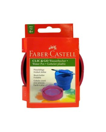 faber castell plastiko potiraki zografikis tetragono