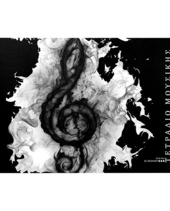 tetradio mousikis NEOXART black white 40f tetragono