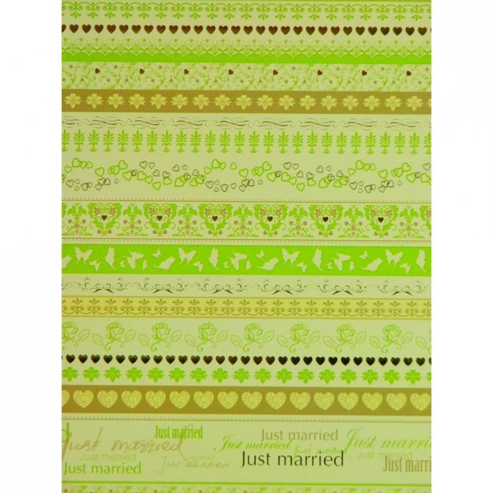 xarti-A4-heyda-prasines-lezantes-just-married-200gr-tetragono.jpg