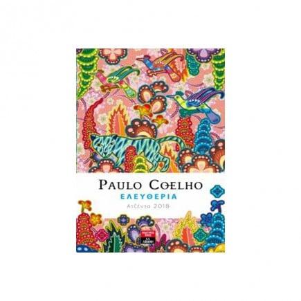 paulo-coelho-agenda-2018-tetragono