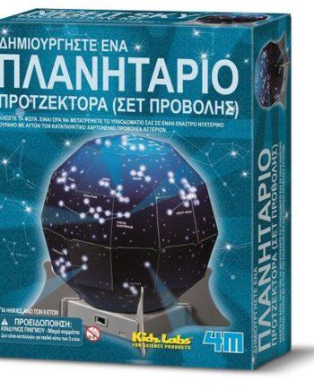 ekpaideytiko epitrapezio 4m toys mail planitario tetragono