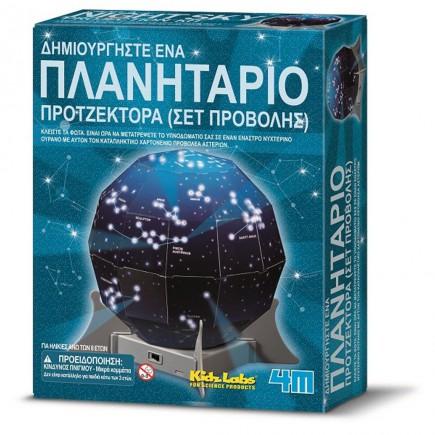 ekpaideytiko-epitrapezio-4m-toys-mail-planitario-tetragono.jpg