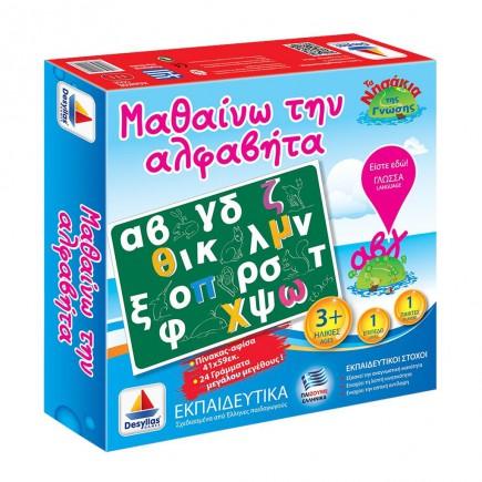 ekpaideytiko-epitrapezio-desyllas-mathainw-tin-diatrofi-tetragono.jpg
