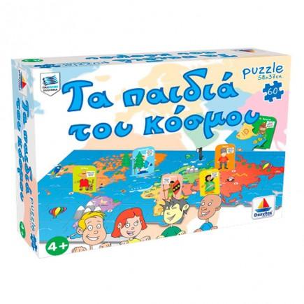ekpaideytiko-puzzle-desyllas-ta-paidia-kosmou-tetragono.jpg