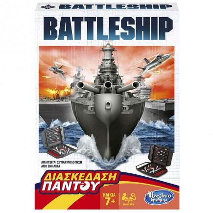 epitrapezio-hasbro-battleship-1-tetragono