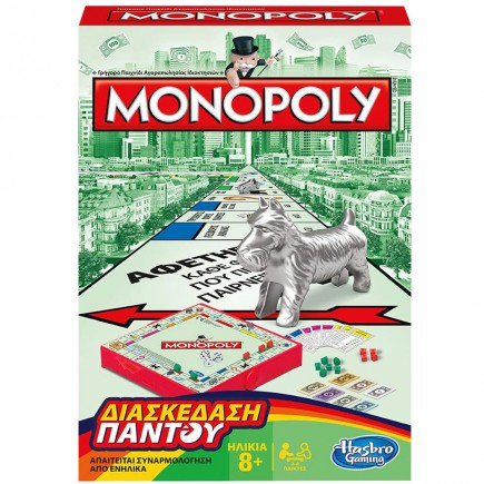 epitrapezio-hasbro-monopoly-1-tetragono