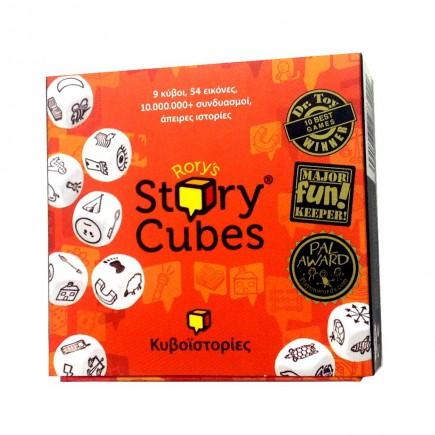 kivoistories-rorys-story-cubes-tetragono.jpg