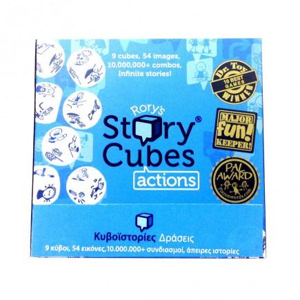 kivoistories-story-cubes-draseis-tetragono.jpg
