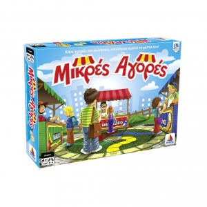 mikres-agores-desyllas-100291-tetragono.jpg
