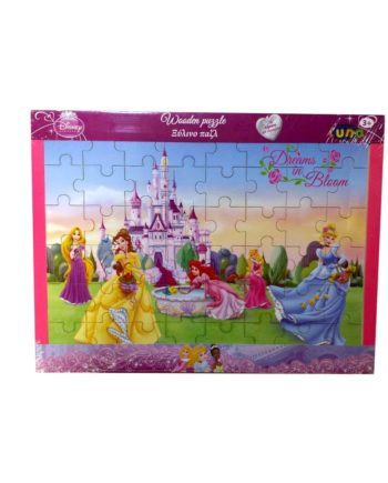 puzzle disney princess 48 tetragono