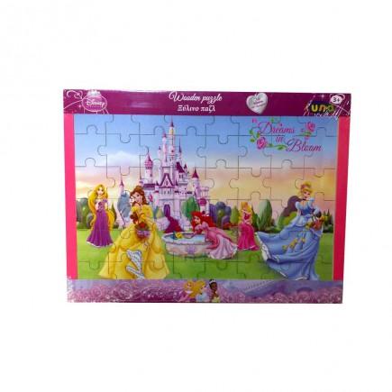 puzzle-disney-princess-48-tetragono.jpg