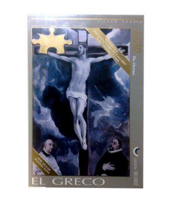 puzzle el greco christus tetragono