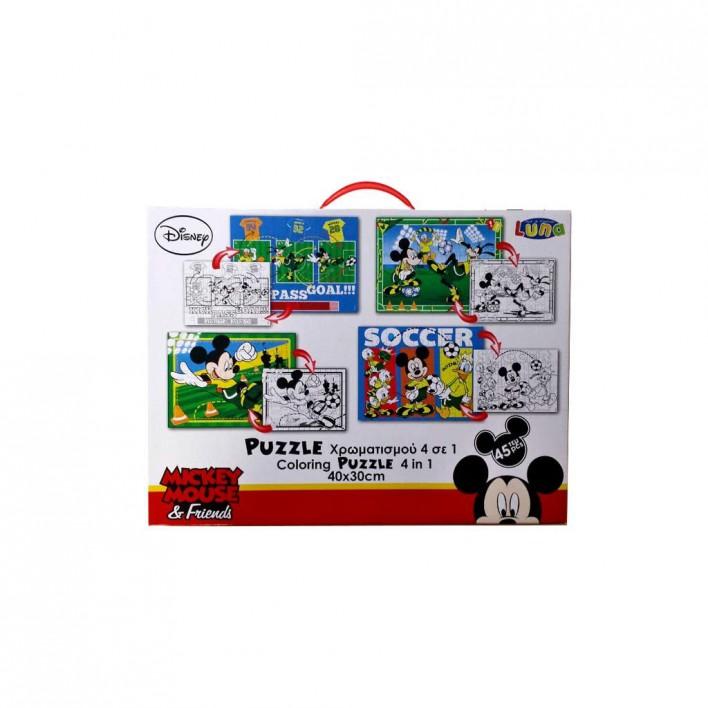 puzzle-xromatisto-disney-mickey-tetragono.jpg