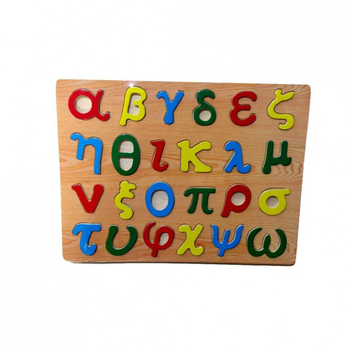 puzzle-xylino-alfavita-tetragono.jpg