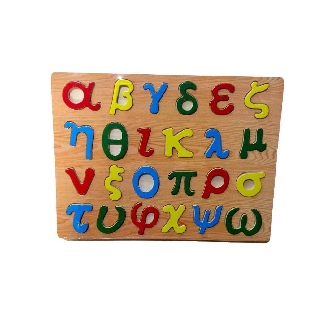 puzzle xylino alfavita tetragono