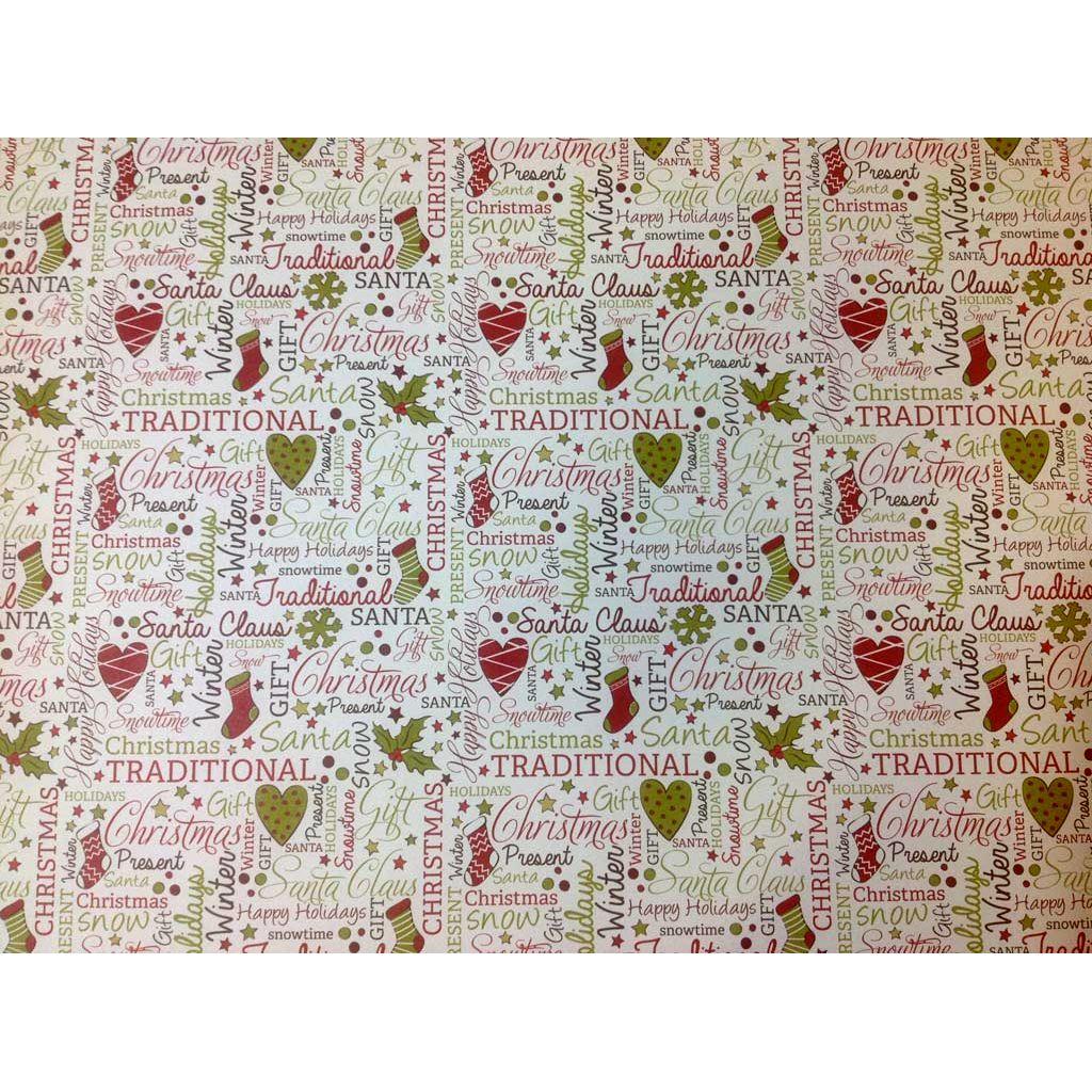 xartoni-50x70cm-merry-christmas-2-monis-tetragono.jpg
