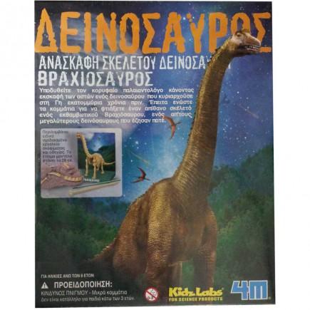 braxiosayros-4m-2-tetragono
