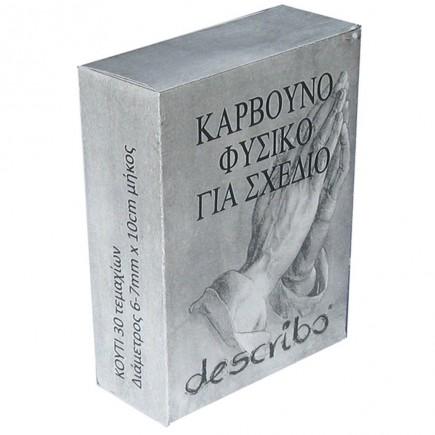 fysiko-karbouno-sxedio-describo-tetragono.jpg