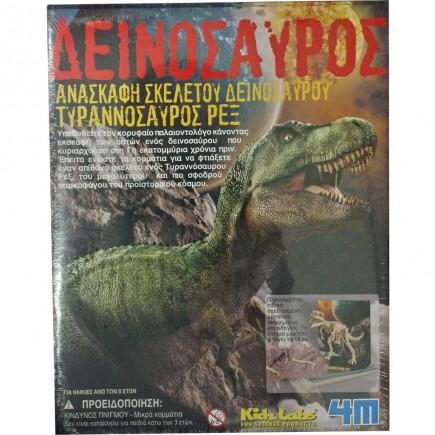 tyranosayros-rex-4m-1-tetragono