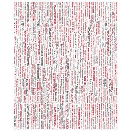 xarti-decopatch-30x40-676-tetragono.jpg