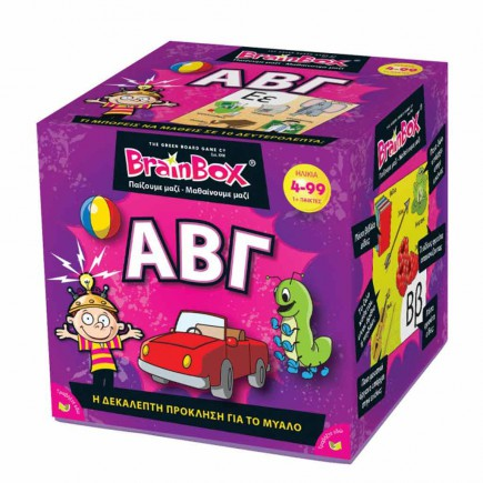 brainbox-abc-gr-box-tetragono.jpg