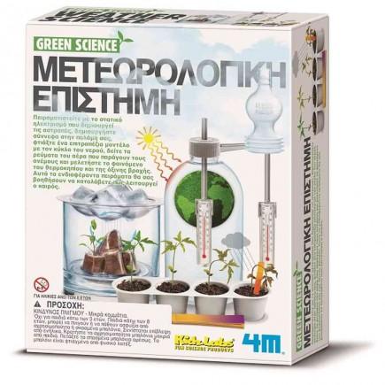 green-science-meteorologiki-epistimi-4m0257-tetragono.jpg