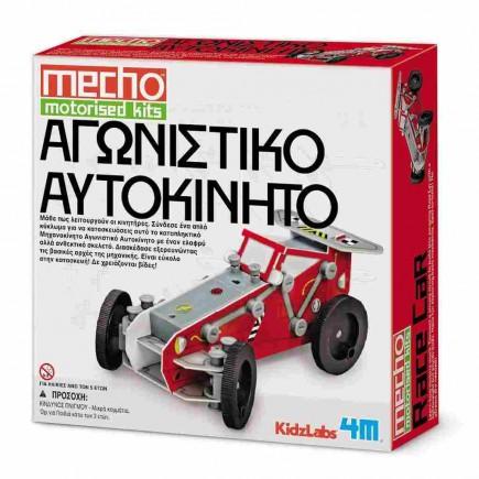 agonistiko-aytokinito-4m0366-tetragono.jpg