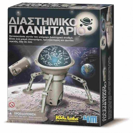 diastimiko-planitario-4m0333-tetragono.jpg