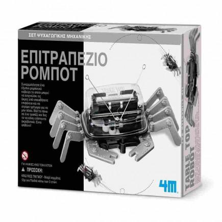 epitrapezio-robot-4m0338-tetragono.jpg
