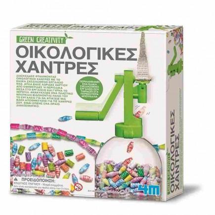 green-creativity-oikologikes-xantres-4m0216-tetragono.jpg