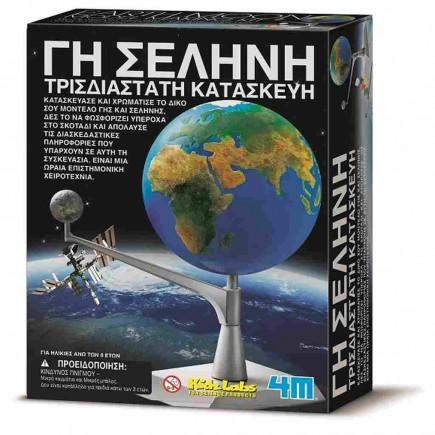 kataskeyi-3d-gi-selini-4m0012-tetragono.jpg