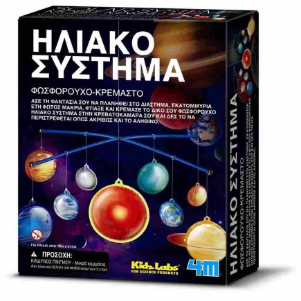kataskeyi-iliako-systima-4m0133-tetragono.jpg