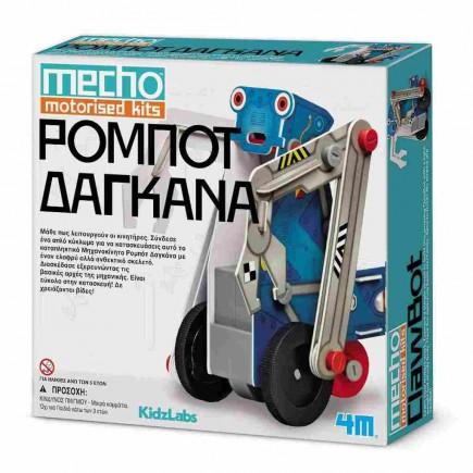 robot-dagkana-4m0367-tetragono.jpg