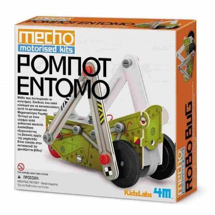robot-entomo-4m0365-tetragono.jpg
