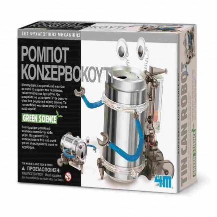 robot-konserbokouti-4m0091-tetragono.jpg