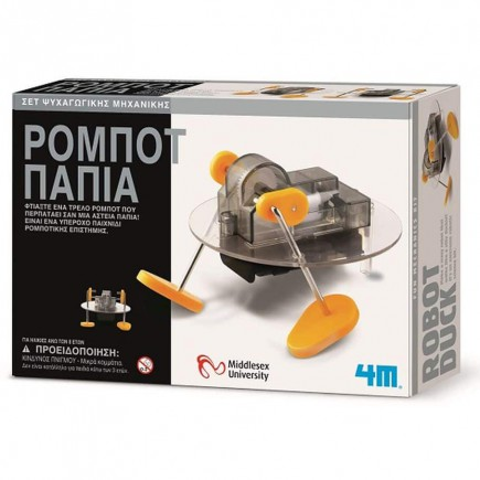robot-papia-4M0132-tetragono.jpg