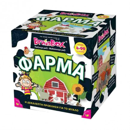 brainbox-farma-93047-tetragono.jpg