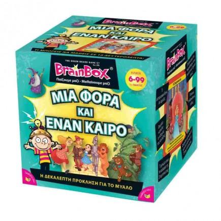 brainbox-mia-fora-kai-enan-kairo-93027-tetragono.jpg