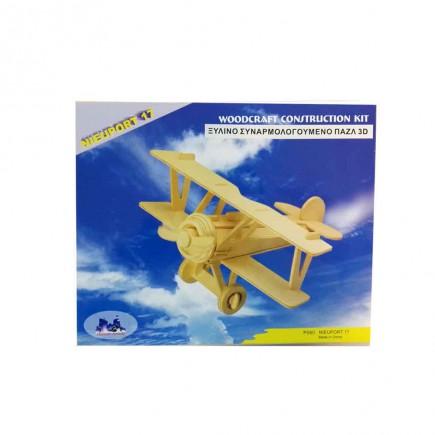 ksilino-puzzle-aeroplanaki-tetragono.jpg